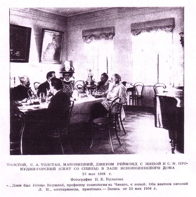 Прокудин-Горский в гостях у Толстого в Ясной Поляне, 23 мая 1908 г.