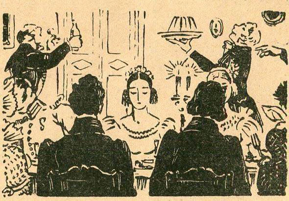 «Но чай несут девицы чинно едва за блюдечки взялись». М. В. Добужинский.1937. Илл. к 5 главе «Евгения Онегина»